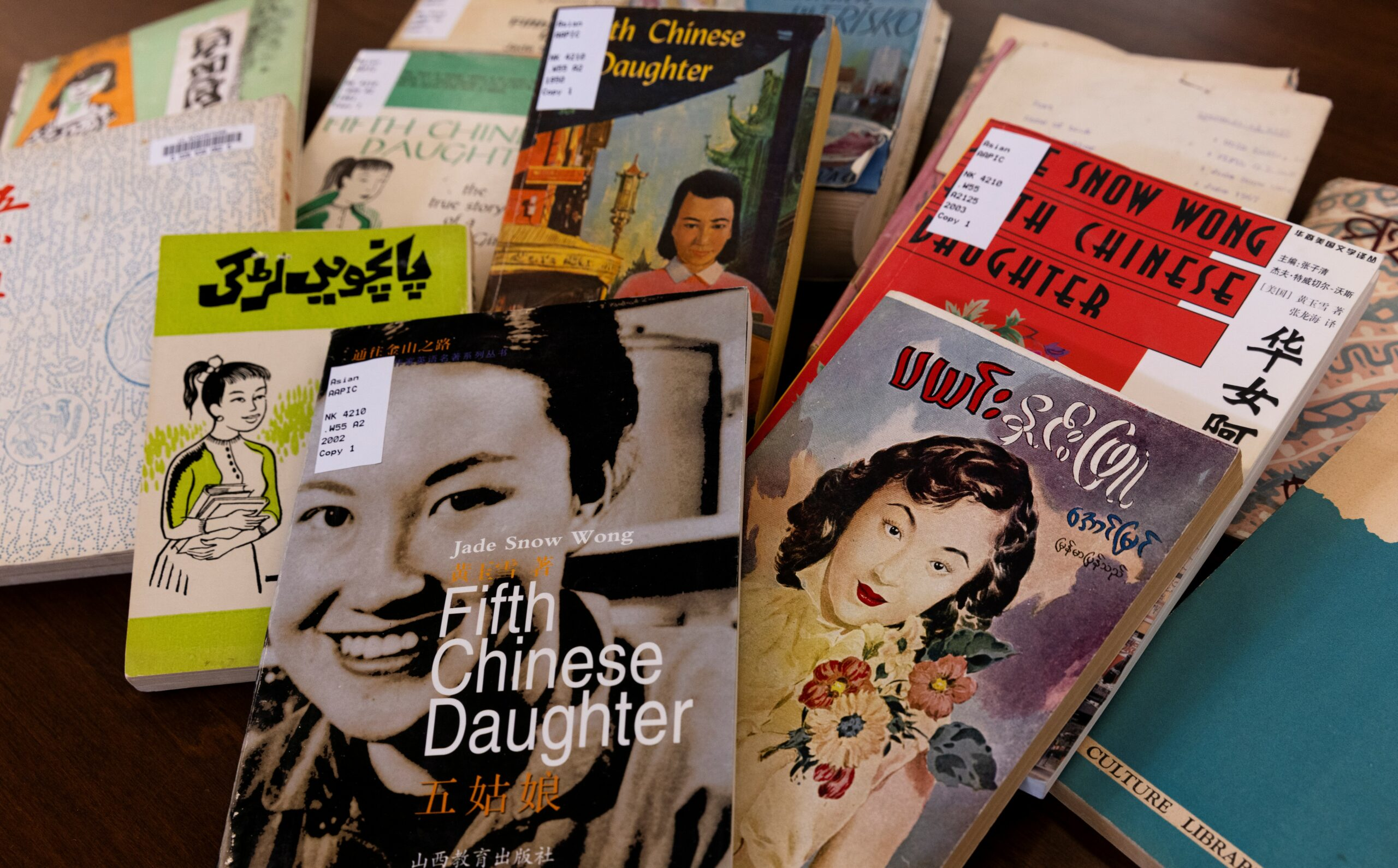 """A collection of colorful international covers of """"Fifth Chinese Daughter"""""""