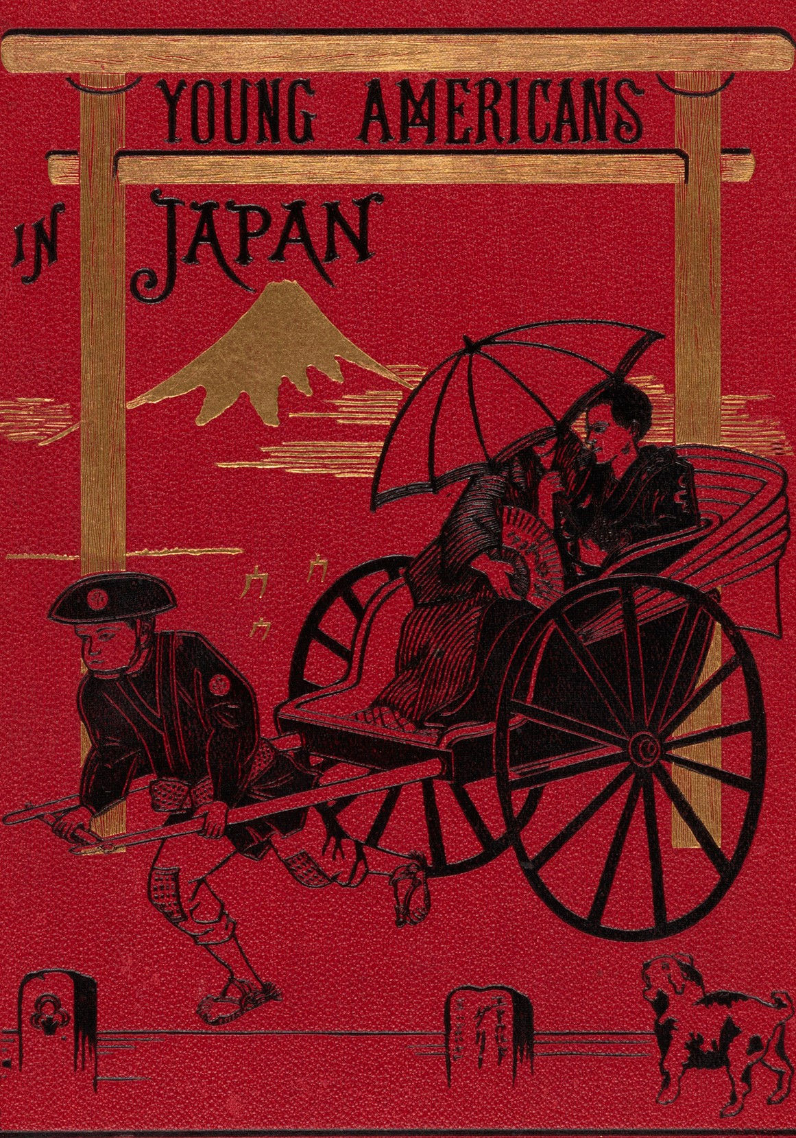 """Cover of """"Americans in Japan,"""" with deep red background and an image in black of a couple being pulled by a rickshaw. Mount Fuji is far in the background."""